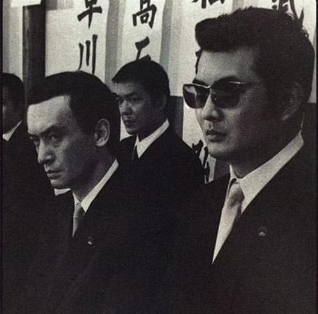 成田三樹夫の画像 p1_32
