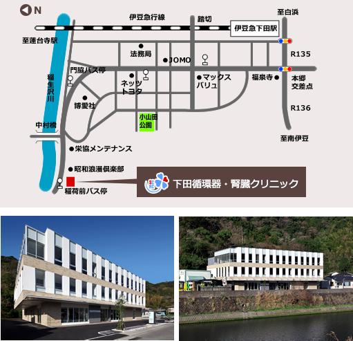 下田循環器・腎臓クリニックの周辺地図